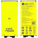 Batteria Lg G5
